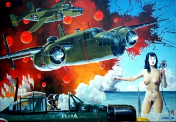 129 TOKYO ROSE ET LES DESILLUSIONS DAVRIL 1942 GRD