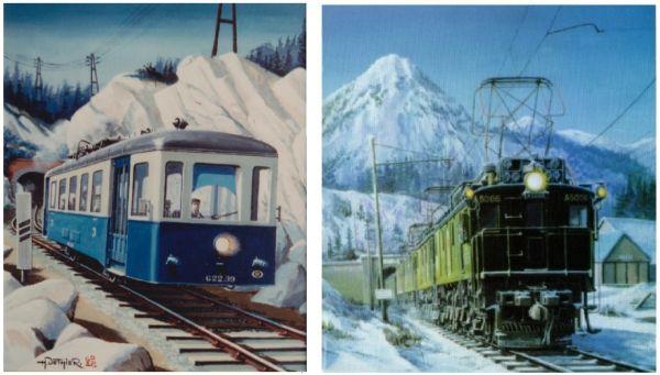 TRAIN 005 2